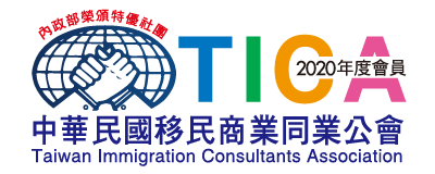 Taiwan Immigration Consultants Association